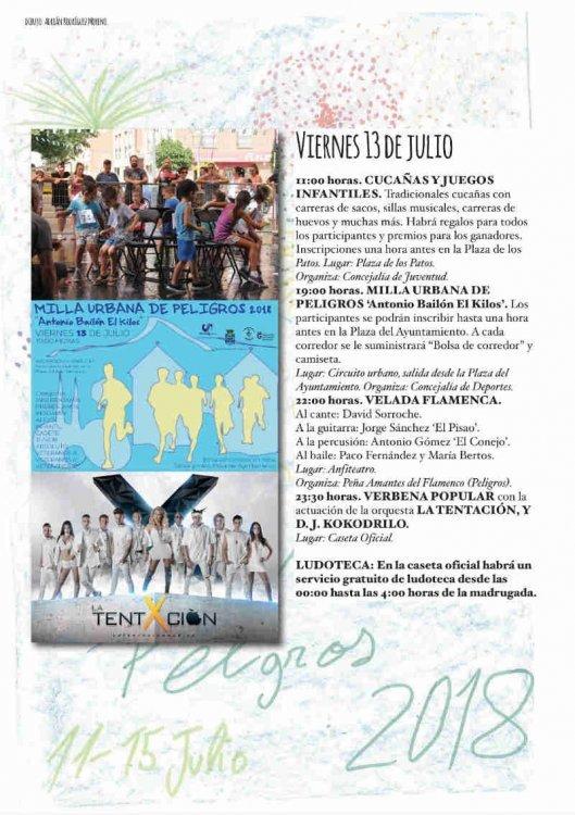 Fiestas de Peligros 2018 (11-15/07/18)