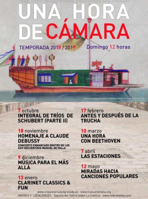 Ciclo Una Hora de Cámara 2018-2019 - Auditorio Manuel de Falla