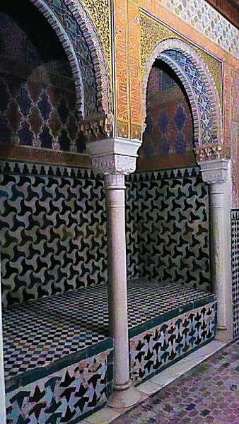 Sala de las Camas del Baño de Comares Alhambra Granada