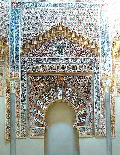 Mihrab del oratorio.