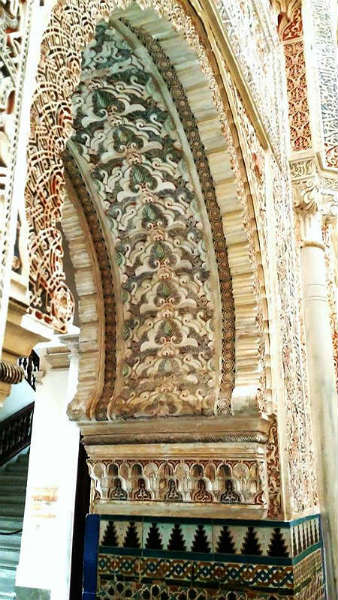 Arco de entrada al oratorio.
