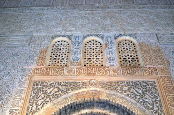 Arco de entrada a la Sala principal
