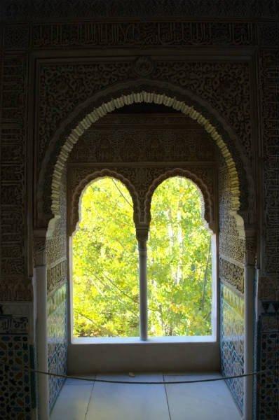 La Torre de la Cautiva Alhambra Granada