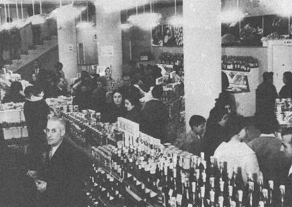 Almacenes Olmedo Granada. Mayo de 1960 1