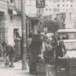 Avenida de Dilar antigua. Junto a Calle Concha Espina. Zaidin. Granada 1