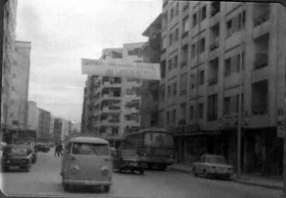 Avenida de Dilar antigua. Junto a Calle Doña Rosita. Zaidin. Granada 1