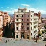 Calle Ganivet, Correos y Puerta Real. Granada