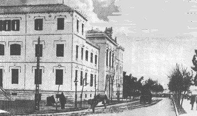 Instituto Padre Suarez, Gran Vía Granada