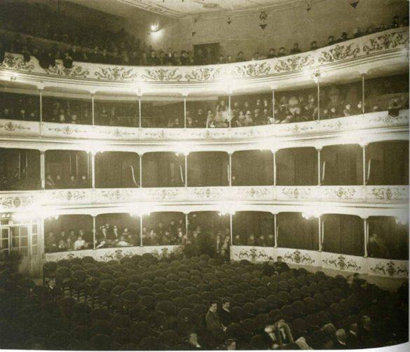 Interior del teatro Cervantes. Granada
