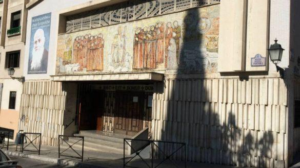 Entrada de la Iglesia de Fray Leopoldo, Granada