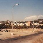 Paseo del Violon Granada
