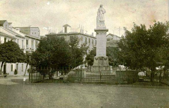 Plaza de Mariana Pineda hacia final de los años setenta del siglo XIX.