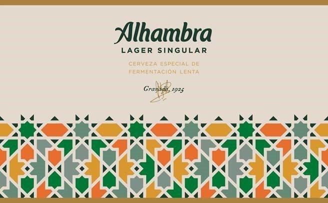 Martita de Graná y Niños Mutantes con Cervezas Alhambra