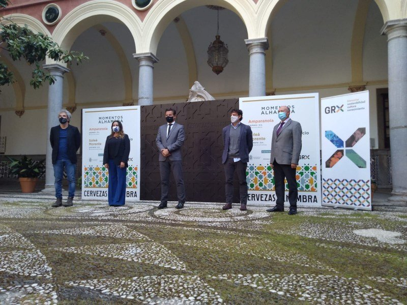 Momentos Alhambra 2021. Interior del Ayuntamiento de Granada